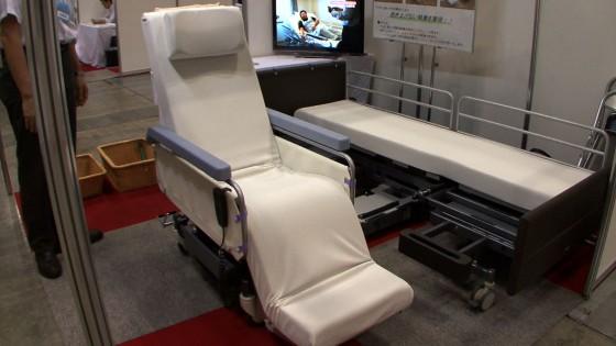Cama y silla de ruedas el ctrica con asistente robotic - Ruedas para cama ...